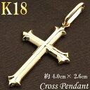 ネックレス クロス 18k 18金 十字架 シンプル ゴールド メンズ ペンダントトップ プレゼント【送料無料/ラッピング無…