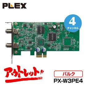 PLEX 地上デジタル・BS・CS対応TVチューナー PX-W3PE4