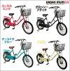 20英寸小孩装上,来的pitaotoraito背后小孩装上自行车BAA在的abammamu DX Shimano制造3段变速orijinarupokkeshirizu,从属于座席RBC-011DX3安排背后幼儿座位的价格