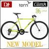 Tern CLUTCH 턴 클러치 8단 변속 650 C헛됨이 없는 설계로, 경쾌한 조작과 주행 가능 운동거리 타기 데일리 오토바이 COMMAND PROJECT
