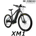 XM1 エックスエムワン BE-EXM240 《10段変速 フレーム400mm 8Ah e-bike Panasonic 電動自転車 電動アシスト自転車 ス…