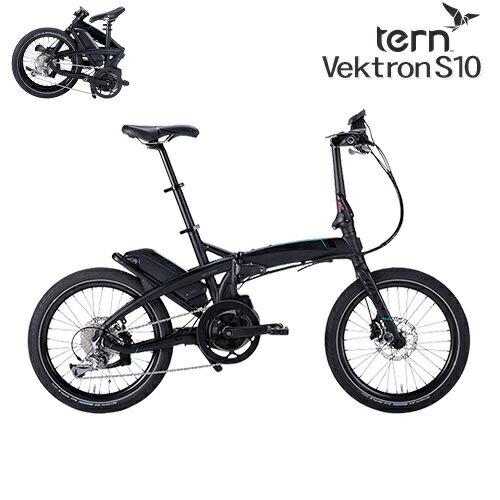 Tern Vektron S10 ターン ヴェクトロン 2019年モデル vektron s10 10段変速 新モデル おりたたみ自転車 20インチ 折りたたみ自転車 電動アシスト ベクトロン【 フォールディングバイク】【スポーツ】