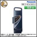 【大幅値下げで今がお買い得!】Panasonic National パナソニック ナショナル リチウムイオン バッテリー NKY450B02 ブラック 8.9Ah(…