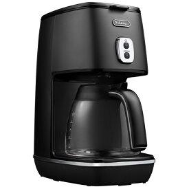 ICMI011J-BK ドリップコーヒーメーカー DeLonghi デロンギ ディスティンタコレクション ICMI011JBK エレガンスブラック【KK9N0D18P】