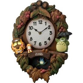 お取り寄せ【北海道・沖縄・離島配送不可】4MJ429-M06 キャラクター掛時計 リズム時計 トトロM429 4MJ429M06 壁掛け時計 壁掛時計 壁かけ時計