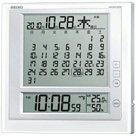SEIKO セイコー マンスリーカレンダー機能搭載 掛置兼用時計 温湿度表示・アラーム付き電波時計 SQ422W セイコー掛時計/掛置き兼用時計/温湿時計/置き時計/かけ時計/壁掛け電波時計/電波壁掛け時計
