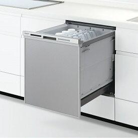 【時間指定不可】【離島配送不可】NP-45MD8S ドアパネル型 ビルトイン食器洗い乾燥機 Panasonic パナソニック M8シリーズ ディープタイプ(幅45cm) NP45MD8S シルバー【KK9N0D18P】