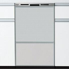 【時間指定不可】【離島配送不可】NP-45MS8S ドアパネル型 ビルトイン食器洗い乾燥機 Panasonic パナソニック 幅45cm シルバー【KK9N0D18P】