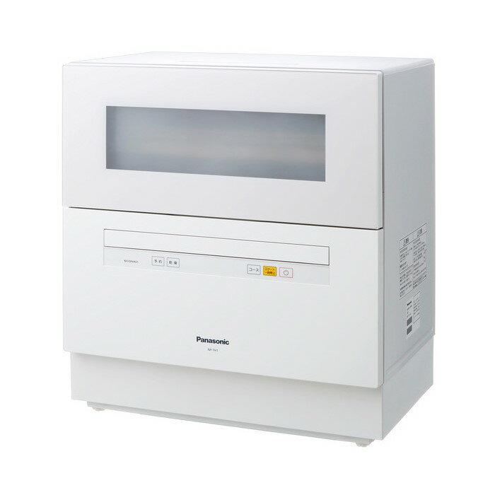 【時間指定不可】【離島配送不可】NP-TH1-W 食器洗い乾燥機 Panasonic パナソニック NPTH1W ホワイト【送料無料(北海道1000円沖縄6000円別途加算)】