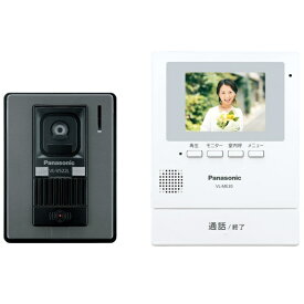 VL-SE30KL テレビドアホン Panasonic パナソニック 電源コード式 VLSE30KL【送料無料(北海道1000円沖縄2000円別途加算)】