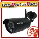 WHC7M2-C ワイヤレスHDカメラ マスプロ 増設用 WHC7M2C
