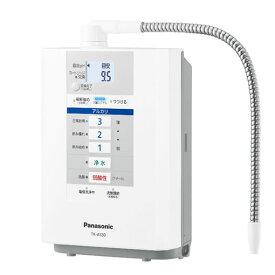 TK-AS30-W アルカリイオン整水器 Panasonic パナソニック TKAS30W パールホワイト 【KK9N0D18P】