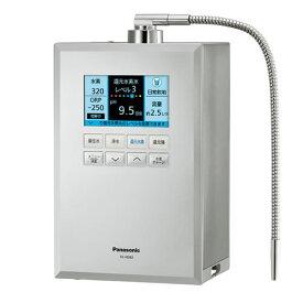 TK-HS92-S 還元水素水生成器 Panasonic パナソニック TKHS92S シルバー