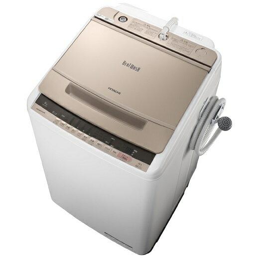【時間指定不可】【離島配送不可】BW-V80C-N 全自動洗濯機 HITACHI 日立 ビートウォッシュ 洗濯・脱水容量8kg BWV80CN シャンパン 【送料無料(北海道1000円沖縄12000円別途加算)】