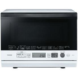 ER-SD70-W スチーム(角皿式)オーブンレンジ TOSHIBA 東芝 石窯ドーム 26L ERSD70W グランホワイト