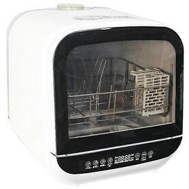 【北海道・沖縄・離島配送不可】SDW-J5L-W 食器洗い乾燥機 エスケイジャパン Jaime(ジェイム) タンク式 SDWJ5LW ホワイト 【KK9N0D18P】