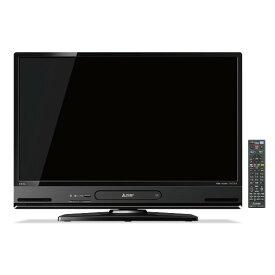 【時間指定不可】【離島配送不可】LCD-A32BHR10 液晶テレビ MITSUBISHI 三菱電機 32V型 HDD 1TB ブルーレイレコーダー内蔵 LCDA32BHR10