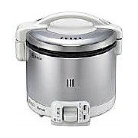 【北海道・沖縄・離島配送不可】RR-030FS-W-12A13A ガス炊飯器 都市ガス用 Rinnai リンナイ こがまる 0.5〜3合 炊飯専用 RR030FSW12A13A グレイッシュホワイト
