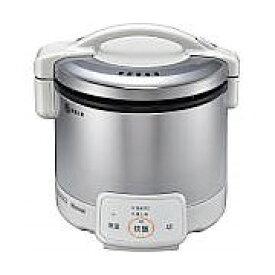 【北海道・沖縄・離島配送不可】RR-030VQ-W-LP ガス炊飯器 プロパンガス用 Rinnai リンナイ こがまる 0.5〜3合 電子ジャー付 RR030VQWLP グレイッシュホワイト