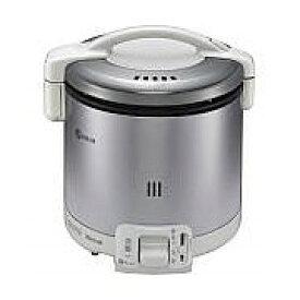 【北海道・沖縄・離島配送不可】RR-050FS-W-12A13A ガス炊飯器 都市ガス用 Rinnai リンナイ こがまる 1〜5合 炊飯専用 RR050FSW12A13A グレイッシュホワイト