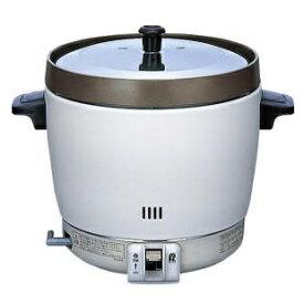 お取り寄せ RR-20SF2(A)-12A13A 業務用ガス炊飯器 都市ガス用 Rinnai リンナイ 2升炊き Φ9.5mmガス用ゴム管接続 RR20SF2A12A13A