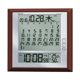 SEIKO セイコー マンスリーカレンダー機能搭載 掛置兼用時計 温湿度表示付き電波時計 SQ421B セイコー掛時計/掛置き兼用時計/温湿時計/置き時計/かけ時計/壁掛け電波時計/電波壁掛け時計