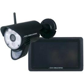 [11/1はエントリーでポイント4倍!]【北海道・沖縄・離島配送不可】WSC610S ワイヤレス フルHD カメラ&モニターセット DXアンテナ