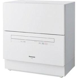 【1月31日入荷予定】【時間指定不可】【離島配送不可】NP-TA3-W 食器洗い乾燥機 Panasonic パナソニック NPTA3W ホワイト