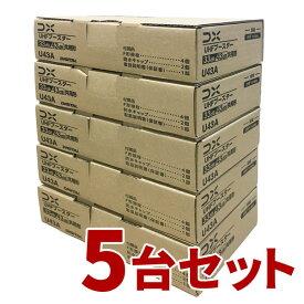 U43A-5SET UHFブースター DXアンテナ 33dB/43dB共用形 U43A5SET 5個セット 【送料無料(北海道1000円沖縄2000円別途加算)】