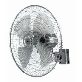 【北海道・沖縄・離島配送不可】CFF451WMA 工業扇 扇風機 広電 壁掛け型 アルミ羽根45cm 【KK9N0D18P】