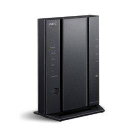 【北海道・沖縄・離島配送不可】PA-WG2600HP4 無線LANルータ NEC Aterm Wi-Fi 5(11ac)対応 PAWG2600HP4