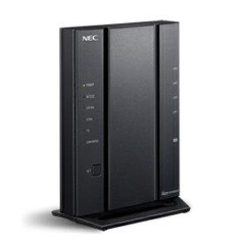 【北海道・沖縄・離島配送不可】PA-WG2600HS2 無線LANルータ NEC Aterm Wi-Fi 5(11ac)対応 PAWG2600HS2【KK9N0D18P】