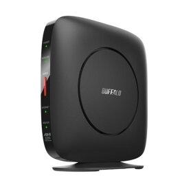 【北海道・沖縄・離島配送不可】WSR-3200AX4S-BK Wi-Fiルーター 無線LANルーター AirStation BUFFALO バッファロー Wi-Fi6対応 WSR3200AX4SBK ブラック 【KK9N0D18P】