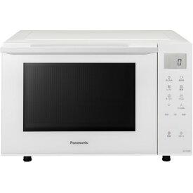 【北海道・沖縄・離島配送不可】NE-FS300-W オーブンレンジ Panasonic パナソニック 23L NEFS300W ホワイト