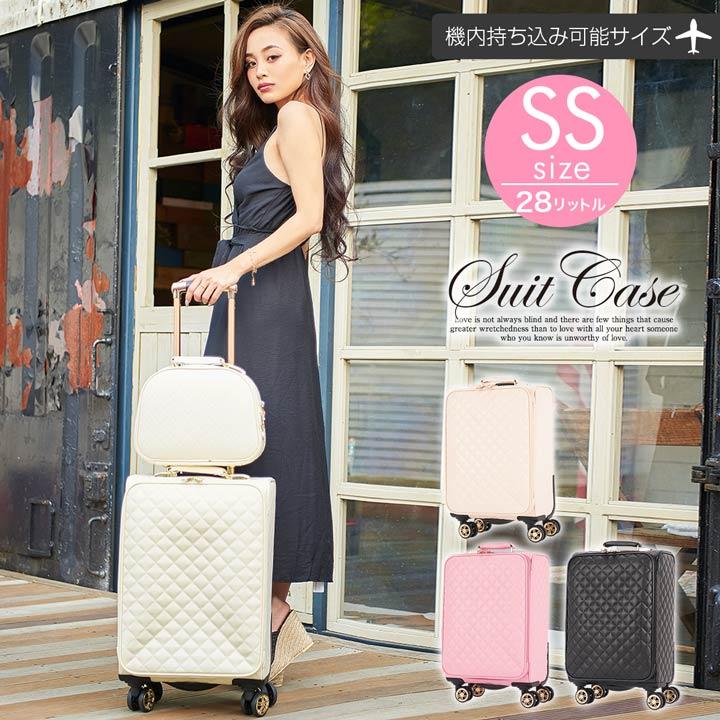 【送料無料】 スーツケース 機内持ち込み ミニ ボストン バッグ 付 SSサイズ キルト キャリーカート セット | スーツケース 軽量 おすすめ キャリーバッグ キャリーケース かわいい おしゃれ ssサイズ 軽量 キャリーカート