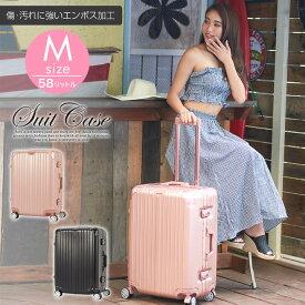 【送料無料】 キャリーバッグ ケース キャリーケース スーツケース キャリーカート トランクケース コロコロ ころころ 中型 Mサイズ TSAロック搭載 ピンク 黒 シンプル かわいい 機内持ち込み 旅行バッグ バック 海外 国内 旅行かばん レディース