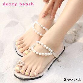 ビーチサンダル レディース サンダル レディース パール トング ビーチ サンダル [dazzy beach]| シューズ 靴 ビーチ小物 ビーチグッズ かわいい リゾート 海 ビーチ プール 旅行 歩きやすい 女性 大人