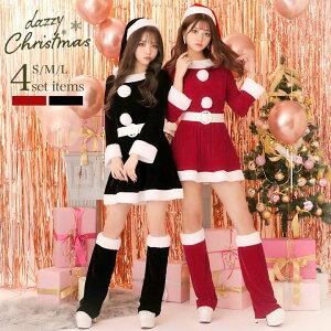 サンタ コスプレ ノーカラー ワンピース サンタ 4点セット | サンタコス クリスマス コスプレ サンタ 衣装 サンタ コスプレ セクシー レディース コスチューム 大きいサイズ パーティー 2020年