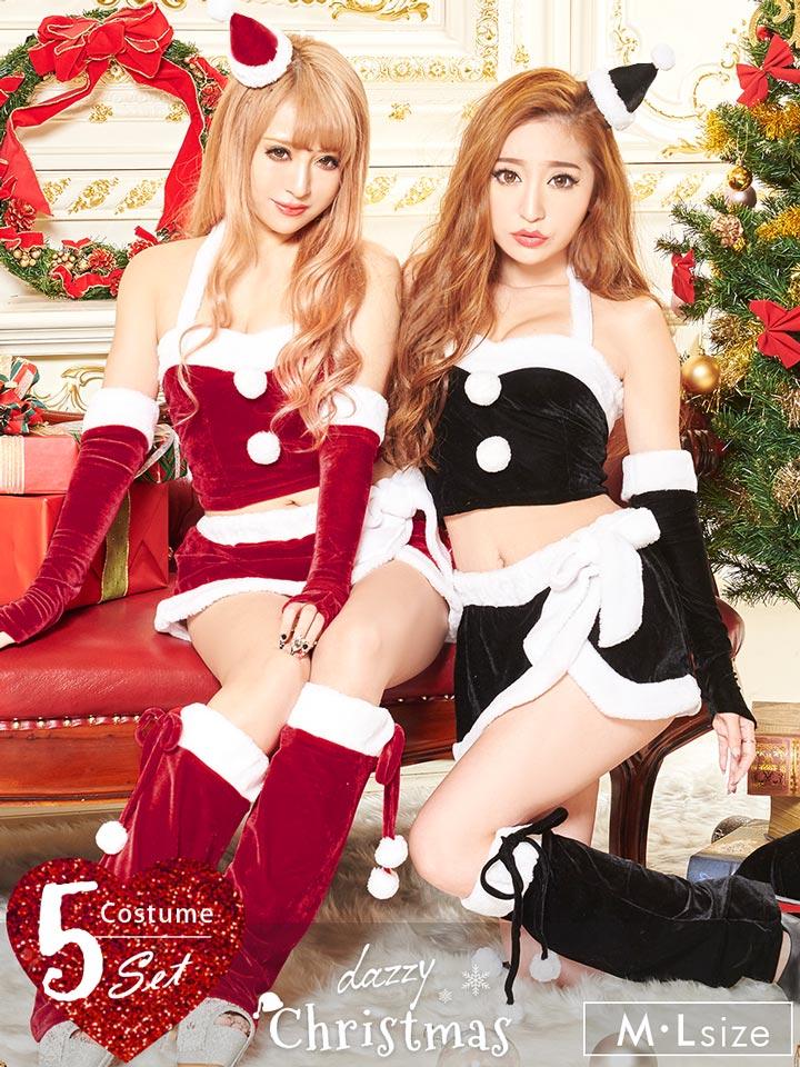 サンタ コスプレ ミニスカート[5点セット]セパレートトップス&巻きスカショーパンセット| 衣装 2017 新作 サンタクロース コスチューム クリスマス 仮装 レディース 女性用 かわいい