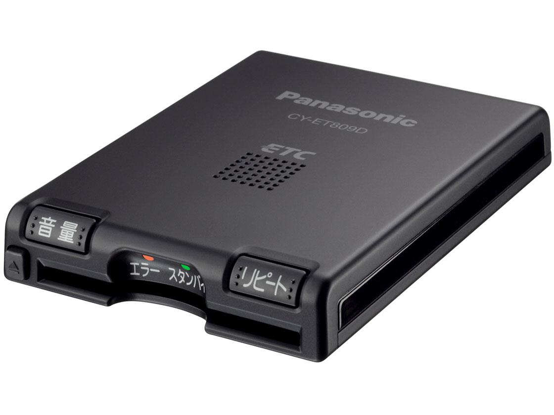 ★□【セットアップ込】Panasonic / パナソニック CY-ET809D 【ETC車載器】【セットアップ込み】【送料無料】