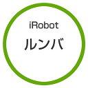【期間限定!エントリー不要でポイント5倍!(2017/8/10 10:00〜8/18 9:59)】★【国内正規品】アイロボット / iRobot ロボット掃除機...