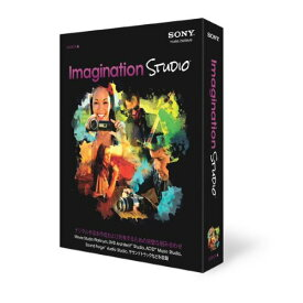 ★◇SONY Media Software Imagination Studio 4 【動画編集ソフト】【送料無料】