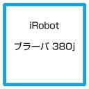 【期間限定!エントリー不要でポイント5倍!(2017/6/22 2:00〜6/23 9:59)】★アイロボット / iRobot 床拭きロボット …