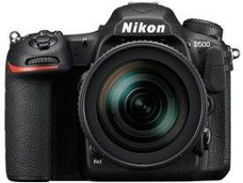 ★Nikon / ニコン D500 16-80 VR レンズキット 【デジタル一眼カメラ】【送料無料】