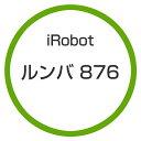 【楽天お買い物マラソン!エントリー不要でポイント5倍!(2017/5/20 20:00〜5/25 1:59)】★アイロボット / iRobot ルンバ876 R...