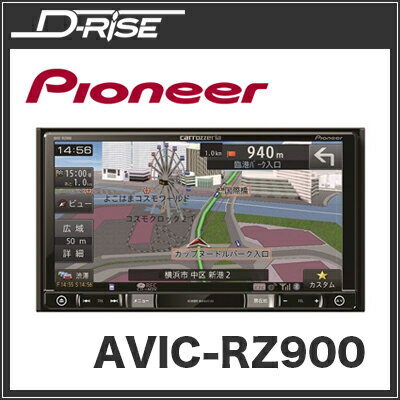 ★□ PIONEER / パイオニア 楽ナビ AVIC-RZ900 【カーナビ】【送料無料】