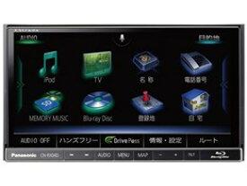★□ Panasonic / パナソニック ストラーダ CN-RX04D 【カーナビ】【送料無料】