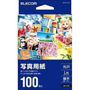 エレコム 写真用紙 BEP-PL100 (インクジェット専用光沢紙/L判/厚手/100枚入)
