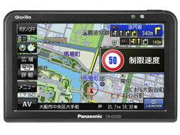 ★□ Panasonic / パナソニック GORILLA CN-G520D 【カーナビ】【送料無料】