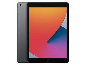 ★アップル / APPLE iPad 10.2インチ 第8世代 Wi-Fi 32GB 2020年秋モデル MYL92J/A [スペースグレイ] 【タブレットPC】【送料無料】